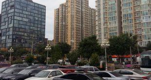 Une vue de la ville de Beijing