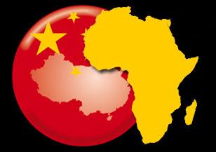 Actualités en direct au Mali : Actu, vidéos et infos - La Chine en ...